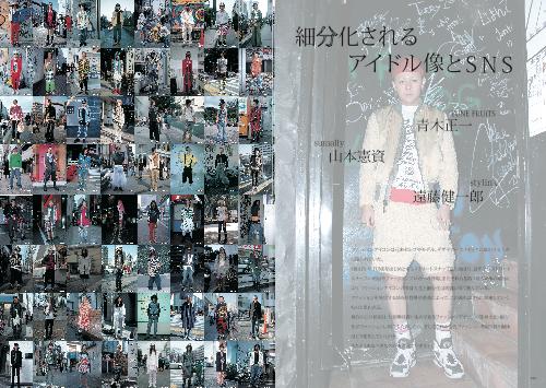 スクリーンショット 2013-03-21 16.03.12