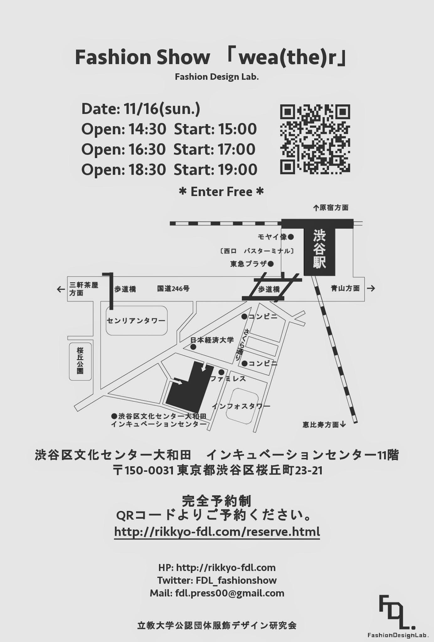 furaiya-fdlura1 (1)