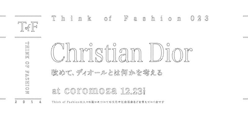 Think of Fashion 023