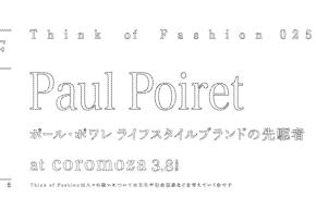Think of Fashion 025