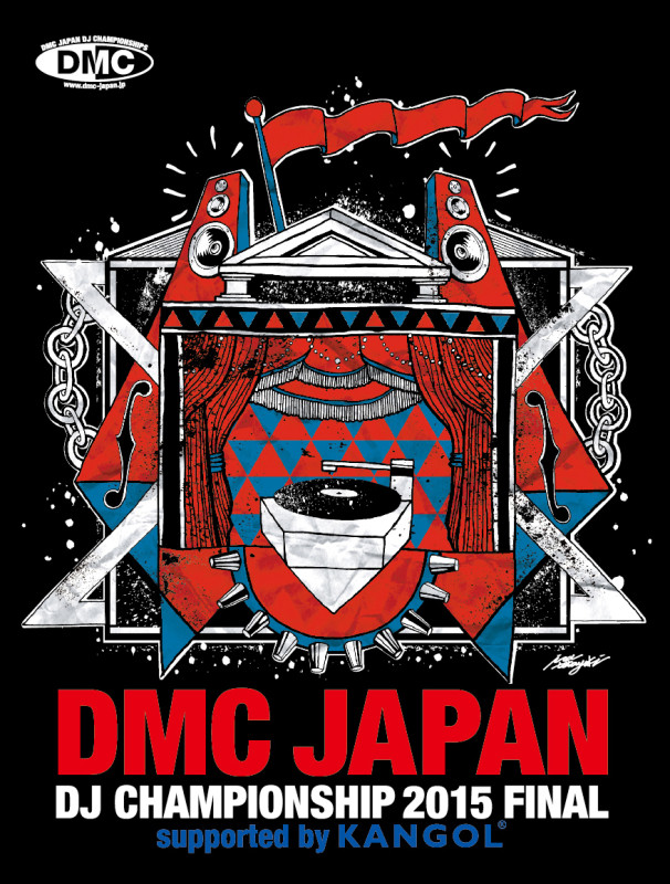 DMCJAPAN2015_final