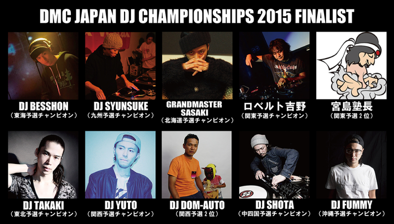 finalist_all