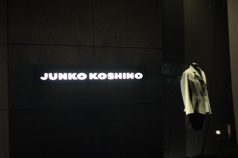 JUNKO KOSHINO_9849