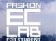 fashion_ec_lab-%e5%a0%b1%e9%81%93%e9%96%a2%e4%bf%82%e8%80%85%e6%a7%98