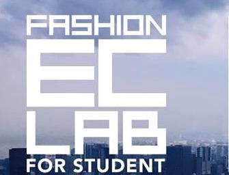fashion_ec_lab-%e5%a0%b1%e9%81%93%e9%96%a2%e4%bf%82%e8%80%85%e6%a7%98