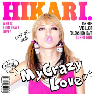 HIKARI_web (1)