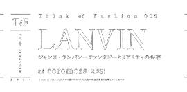 TOF-015-LANVIN (1)_