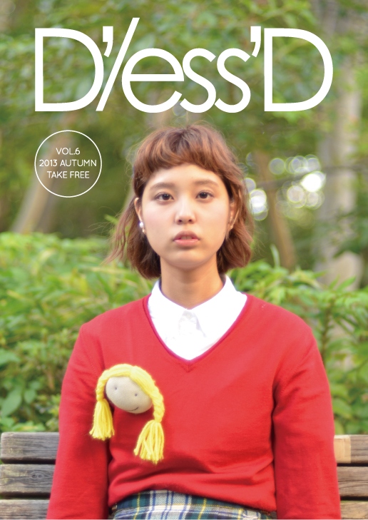 dlessd_vol6_cover