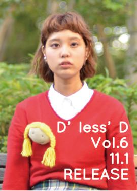 dlessd_vol6_press